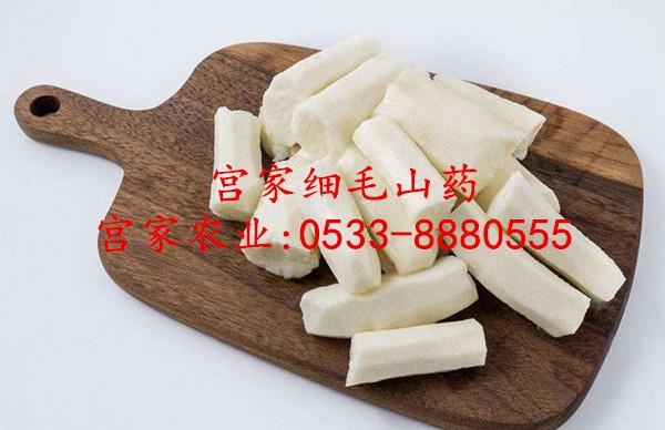 宫家山药炖玉米排骨汤做法详解