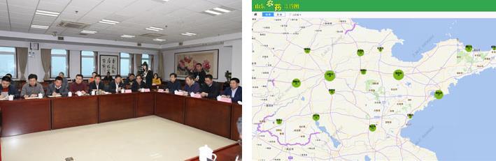 山东省农药监管图正式上线